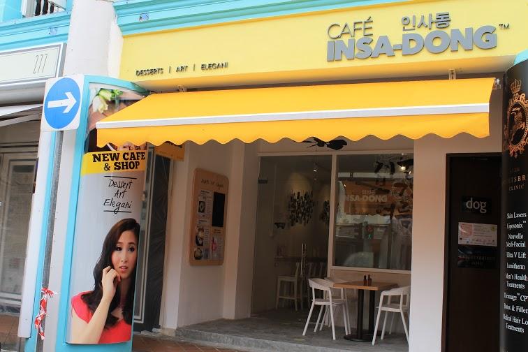 Cafe-insadong