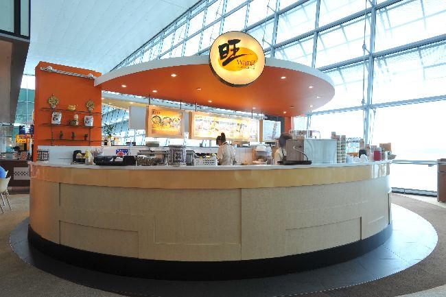 wang-cafe