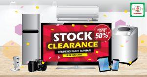 senheng-5days-clearance-sale