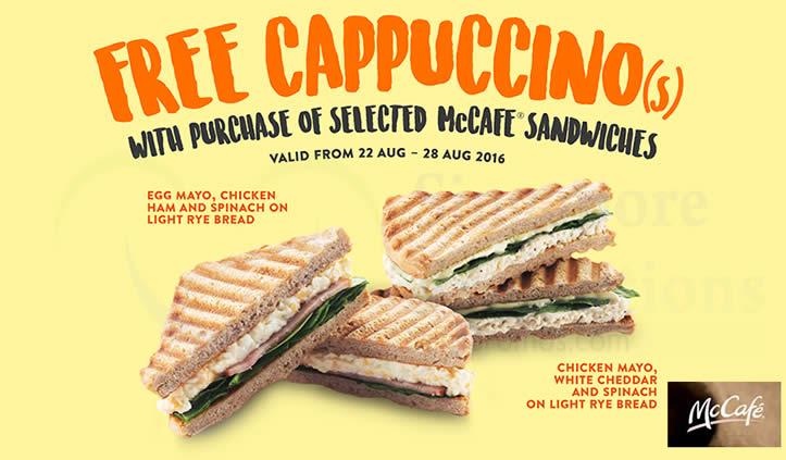 McDonalds-McCafe-Free-22-Aug-2016
