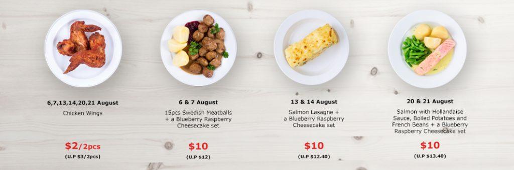 ikea-restaurant-weekend-offer-02