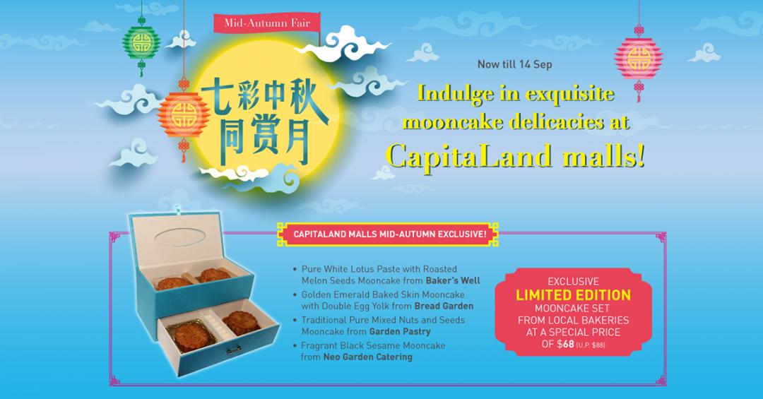 Singapore: CapitaLand Malls – Mid Autumn Festival 2016 (29 Aug to 14 Sep 2016)