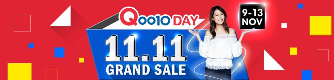 Singapore: Qoo10 11.11 Grand Sale (9 to 13 Nov 2016)