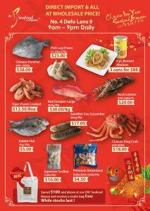 CNY seafood bazaar