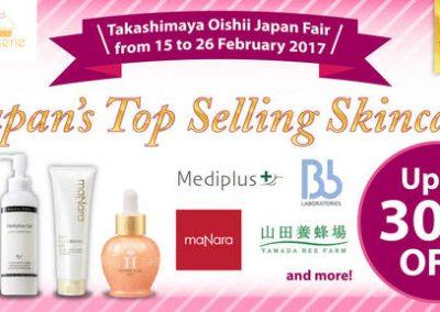 Singapore: Japan's Top Facial Products Available at Takashimaya from 15 – 26 Feb 2017