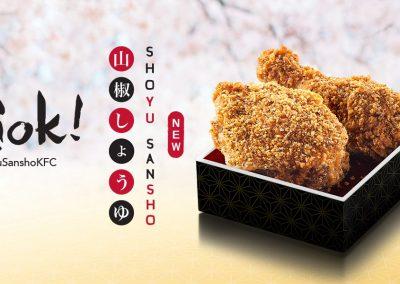 Singapore: New Japanese Taste in KFC!
