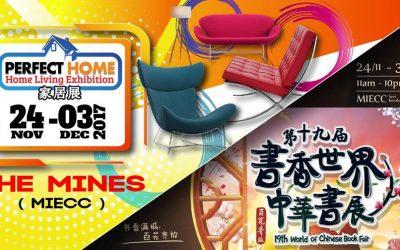 Malaysia: Perfect Home – Home Living Exhibition at MIECC (24 Nov – 3 Dec)